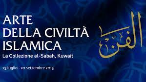 arte della civilta islamica roma 2015
